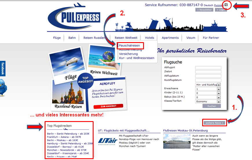 pulexpress_neues_Design_de